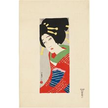Takehisa Yumeji: Koharu - Museum of Fine Arts
