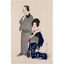 竹久夢二: Hit Play at the Shin-Tomiza: Actors Nakamura Ganjirô as Chûbei and Nakamura Fukusuke as Umegawa - ボストン美術館