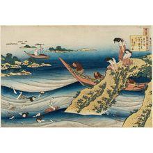 Katsushika Hokusai: Poem by Sangi Takamura (Ono no Takamura), from the series One Hundred Poems Explained by the Nurse (Hyakunin isshu uba ga etoki) - Museum of Fine Arts