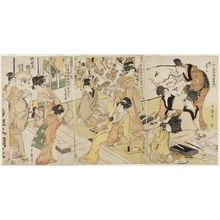 Kitagawa Utamaro: Woodblock Printer, [Print Shop], Distributing New Prints (Surikô, mise saki, shinpan kubari), from the series The Cultivation of Brocade Prints, A Famous Product of Edo (Edo meibutsu nishiki-e kôsaku) - Museum of Fine Arts