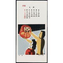 Maekawa Senpan: Aspirations (Kibo) - Museum of Fine Arts