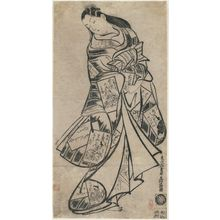 奥村政信: Courtesan in Kimono Decorated with Poetry Cards - ボストン美術館