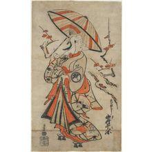 鳥居清倍: Actor Nakamura Sen'ya from Shijô in Kyoto (Kyô Shijô kudari Nakamura Sen'ya) - ボストン美術館