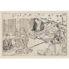 北尾重政: Momiji no ga (chapter 7 of the Genji). From Ehon Biwa no Umi, vol. 1, illustration 7. - ボストン美術館