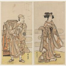 Katsukawa Shunko: Actors Osogawa Tsuneyo II as Onoe no Mae (R) and Nakamura Nakazô I (L) - Museum of Fine Arts