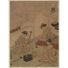 Utagawa Toyoharu: Koto (Kin), from an untitled series of the Four Accomplishments (Kinkishoga) - Museum of Fine Arts