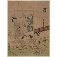 歌川豊春: Painting (Ga), from an untitled series of the Four Accomplishments (Kinkishoga) - ボストン美術館
