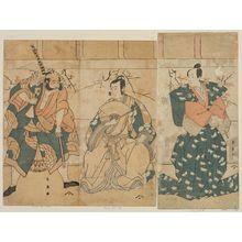 Katsukawa Shun'ei: Actors Matsumoto Kôshirô IV as Soga no Jûrô Sukenari (R), Sawamura Sôjûrô III as Kudô Suketsune (C), and Ichikawa Omezô I as Asahina (L) - Museum of Fine Arts