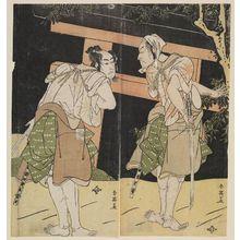 Katsukawa Shun'ei: Actors Sakata Hangoro as Ise Kaido no Gantetsu (R) and Ichikawa Monnosuke as Ashigaru Sonezaki Tokunei (L) - Museum of Fine Arts