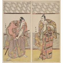 Katsukawa Shunjô: Actors Ichikawa Monnosuke as Soga no Gorô and Nakamura Nakazô as Kudô Suketsune - ボストン美術館