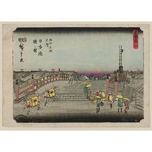 歌川広重: No. 1 - Dawn at Nihonbashi (Nihonbashi akebono no zu), from the series The Tôkaidô Road - The Fifty-three Stations (Tôkaidô - Gojûsan tsugi no uchi) - ボストン美術館