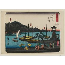 Utagawa Hiroshige: No. 53 - Ôtsu: The Matsumoto Ferry, Karasaki, Mount Hira, Mount Hiei (Matsumoto watariguchi, Karasaki, Hira, Hiei), from the series The Tôkaidô Road - The Fifty-three Stations (Tôkaidô - Gojûsan tsugi no uchi) - Museum of Fine Arts