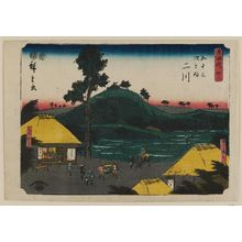 Utagawa Hiroshige: No. 33 - Futakawa: Post House at Monkey Plain, Famous Oak-leaf Dumplings (Saru-ga-baba tateba, meibutsu kashiwa mochi), from the series The Tôkaidô Road - The Fifty-three Stations (Tôkaidô - Gojûsan tsugi no uchi) - Museum of Fine Arts