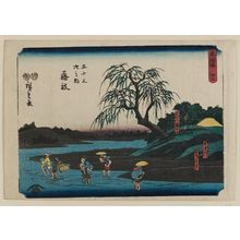 Utagawa Hiroshige: No. 23 - Fujieda: Famous Product, Seto River, Ford (Meibutsu, Setogawa, kachiwatari), from the series The Tôkaidô Road - The Fifty-three Stations (Tôkaidô - Gojûsan tsugi no uchi) - Museum of Fine Arts