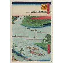 Utagawa Hiroshige: Nakagawa River Mouth (Nakagawaguchi), from the series One Hundred Famous Views of Edo (Meisho Edo hyakkei) - Museum of Fine Arts