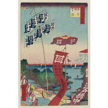 Utagawa Hiroshige: Kanasugi Bridge and Shibaura (Kanasugibashi Shibaura), from the series One Hundred Famous Views of Edo (Meisho Edo hyakkei) - Museum of Fine Arts