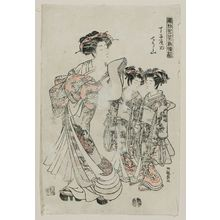 磯田湖龍齋: Chôzan of the Chôjiya, from the series Models for Fashion: New Year Designs as Fresh as Young Leaves (Hinagata wakana hatsu moyô) - ボストン美術館