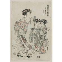 Isoda Koryusai: Chôzan of the Chôjiya, from the series Models for Fashion: New Year Designs as Fresh as Young Leaves (Hinagata wakana hatsu moyô) - Museum of Fine Arts