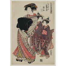 磯田湖龍齋: Umenoka of the Kado-Tamaya in Edomachi nichôme, kamuro Sodeno and Wakaba, from the series Models for Fashion: New Year Designs as Fresh as Young Leaves (Hinagata wakana no hatsu moyô) - ボストン美術館