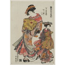 Isoda Koryusai: Karauta of the Chôjiya, kamuro Matsuno and Takeno, from the series Models for Fashion: New Year Designs as Fresh as Young Leaves (Hinagata wakana no hatsu moyô) - Museum of Fine Arts