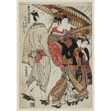 Isoda Koryusai: Mitsuhana of the Ôbishiya, from the series Models for Fashion: New Year Designs as Fresh as Young Leaves (Hinagata wakana no hatsu moyô) - Museum of Fine Arts