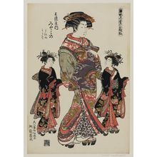 Isoda Koryusai: Miyakono of the Minoya, kamuro Matsuno and Wakaba, from the series Models for Fashion: New Year Designs as Fresh as Young Leaves (Hinagata wakana no hatsu moyô) - Museum of Fine Arts