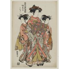 Isoda Koryusai: Mangiku of the Kirihishiya, from the series Models for Fashion: New Year Designs as Fresh as Young Leaves (Hinagata wakana no hatsu moyô) - Museum of Fine Arts