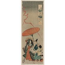 歌川国貞: Komachi Praying for Rain - ボストン美術館
