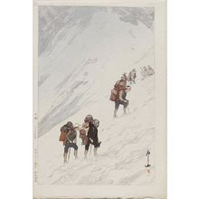 Yoshida Hiroshi: Snowy Ravine at Harinoki (Harinoki sekkei), from the series Twelve Scenes in the Japan Alps (Nihon Arupusu jûni dai no uchi) - Museum of Fine Arts