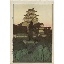 吉田博: Himeji Castle, Evening (Himeji-jô, yûbe) - ボストン美術館