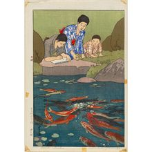 Yoshida Hiroshi: Carp in a Pond (Ike no koi) - Museum of Fine Arts