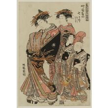 Isoda Koryusai: Nanasato of the Yotsumeya, kamuro Nakaji and Satoji, from the series Models for Fashion: New Year Designs as Fresh as Young Leaves (Hinagata wakana no hatsu moyô) - Museum of Fine Arts