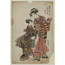 Isoda Koryusai: Kazaori of the Matsuganeya, from the series Models for Fashion: New Year Designs as Fresh as Young Leaves (Hinagata wakana no hatsu moyô) - Museum of Fine Arts