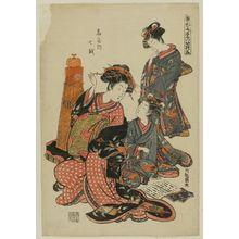 Isoda Koryusai: Nanakoshi of the Ôgiya, from the series Models for Fashion: New Year Designs as Fresh as Young Leaves (Hinagata wakana no hatsu moyô) - Museum of Fine Arts