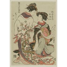 Isoda Koryusai: Kaoru and Eguchi of the Shin-Kanaya, from the series Models for Fashion: New Year Designs as Fresh as Young Leaves (Hinagata wakana no hatsu moyô) - Museum of Fine Arts