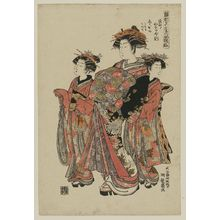 磯田湖龍齋: Imaoka of the Kanaya in Kyô-machi, kamuro Konomo and Kanomo, from the series Models for Fashion: New Year Designs as Fresh as Young Leaves (Hinagata wakana no hatsu moyô) - ボストン美術館