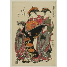 Isoda Koryusai: Matsuyama of the Yotsumeya, kamuro Matsushi and Matsuno, from the series Models for Fashion: New Year Designs as Fresh as Young Leaves (Hinagata wakana no hatsu moyô) - Museum of Fine Arts