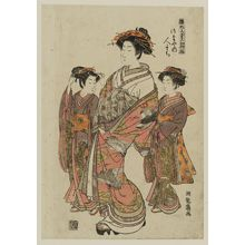 Isoda Koryusai: Hitomachi of the Tsutaya, from the series Models for Fashion: New Year Designs as Fresh as Young Leaves (Hinagata wakana no hatsu moyô) - Museum of Fine Arts