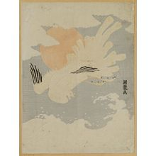 Isoda Koryusai: Phoenix Flying over Waves in Front of Sun - Museum of Fine Arts