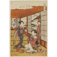 Isoda Koryusai: Descending Geese at Mimeguri (Mimeguri no rakugan), from the series Fashionable Eight Views of Edo (Fûryû Edo hakkei) - Museum of Fine Arts