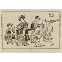 Isoda Koryusai: A courtesan's parade. Ink, only. From: Konzatsu Yamato Sogwa, Vol. 1, pp. 4 and 5 - Museum of Fine Arts