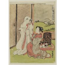 Isoda Koryusai: Twilight Snow of the Bride (Hanayome no bosetsu), from the series Eight Views of Fashionable Human Relations (Fûryû jinrin mitate hakkei) - Museum of Fine Arts