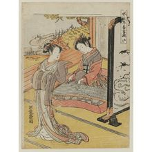 Isoda Koryusai: Koto, from the series Fashionable Four Accomplishments (Fûryû kinkishoga) - Museum of Fine Arts