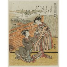 Isoda Koryusai: Ôtomo no Kuronushi, from the series Six Poetic Immortals in Fashionable Modern Guise (Fûryû yatsushi Rokkasen) - Museum of Fine Arts