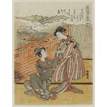 磯田湖龍齋: Ôtomo no Kuronushi, from the series Six Poetic Immortals in Fashionable Modern Guise (Fûryû yatsushi Rokkasen) - ボストン美術館
