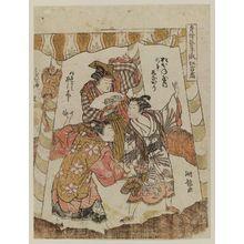 磯田湖龍齋: Sumô Match, from the series Niwaka Festival Skits by the Geisha of the Pleasure Quarters (Seirô geiko Niwaka kyôgen zukushi) - ボストン美術館