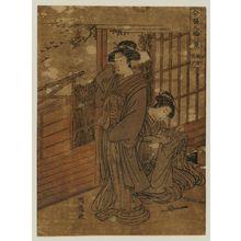 磯田湖龍齋: Descending Geese of the Kept Woman (Kakoi onna no rakugan), from the series Eight Views of Modern Human Relations (Imayô jinrin hakkei) - ボストン美術館