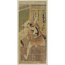 Ippitsusai Buncho: Actor Ôtani Hiroji I as Amakawaya Gihei - Museum of Fine Arts