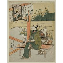 Ippitsusai Buncho: Looking at an Actor's Votive Tablet at Mimeguri Inari Shrine - Museum of Fine Arts