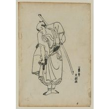 Ippitsusai Buncho: Actor Arashi Otohachi - Museum of Fine Arts